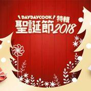 圣诞节2018